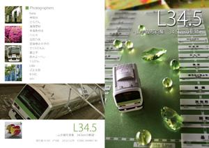 C83_shinkan2.jpg