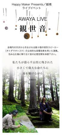 kanzeon1.jpg