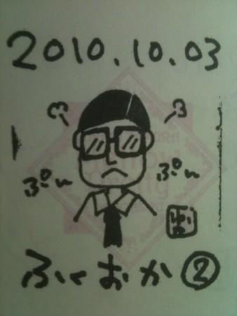 20101004220219.jpg