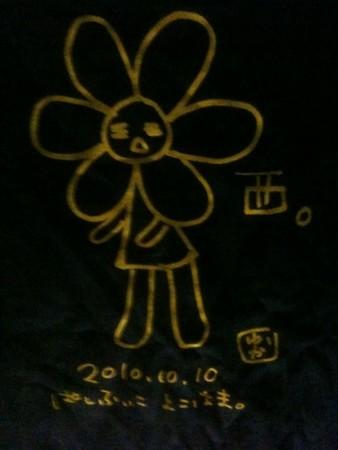 20101012155351.jpg
