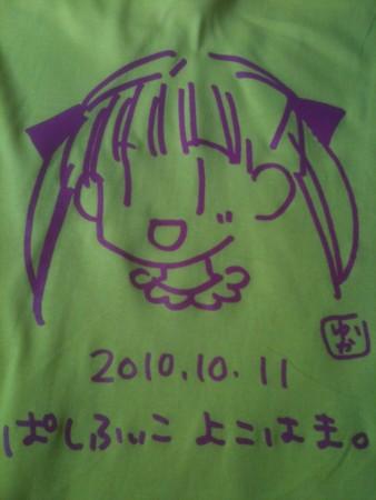20101013221245.jpg