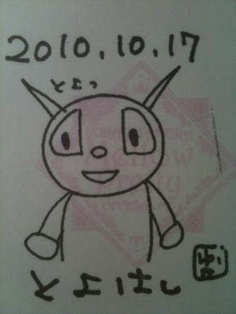 20101019223204.jpg