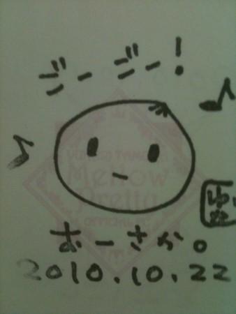 20101023165253.jpg