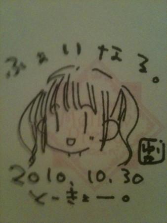 20101031144217.jpg