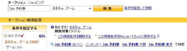 WS000000_20110223174444.jpg