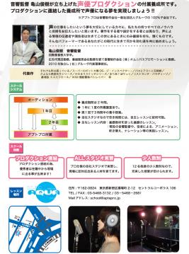 school_con.png