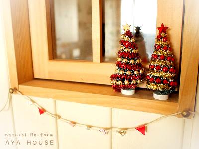 クリスマス2012 (1)