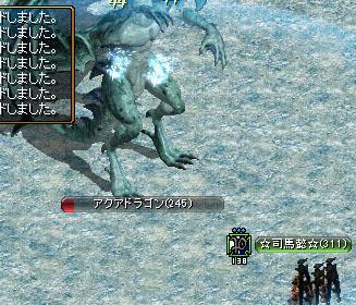 RedStone 10.07.30[01]