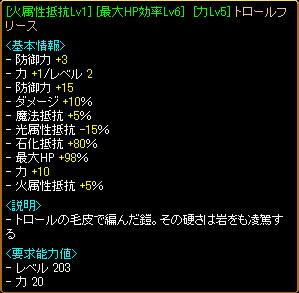 RedStone 10.07.29[02]