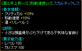 RedStone 10.07.29[00]