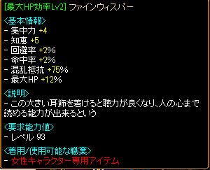 RedStone 10.07.17[00]