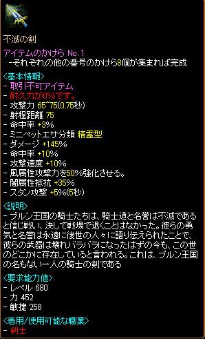 RedStone 10.08.04[00]