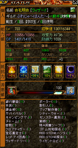 RedStone 10.08.01[02]