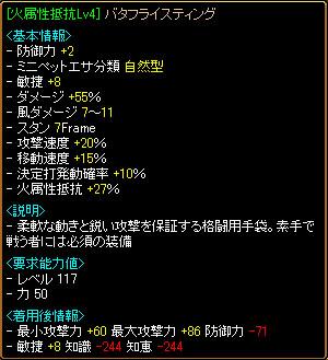 RedStone 10.08.04[01]