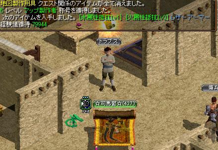 RedStone 10.09.25[01]