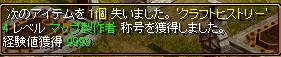 RedStone 10.09.25[00]