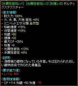 RedStone 10.09.27[00]