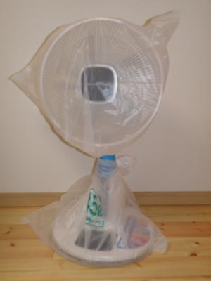扇風機ごみ袋