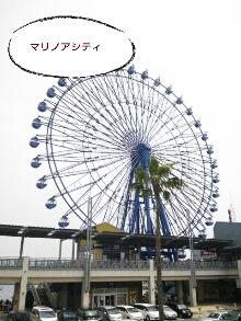 PhotoHenshu_20120508190215.jpg
