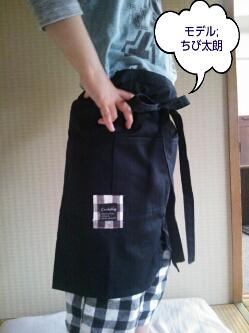 PhotoHenshu_20120521084427.jpg
