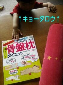 PhotoHenshu_20120604121819.jpg