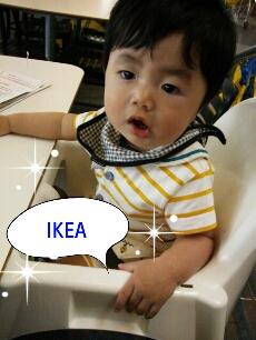 PhotoHenshu_20120613190312.jpg