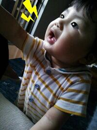 PhotoHenshu_20120701152439.jpg