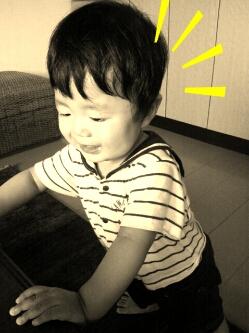 PhotoHenshu_20120714161405.jpg
