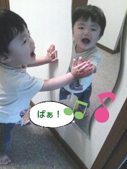 PhotoHenshu_20120717132243.jpg
