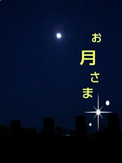 PhotoHenshu_20120730201010.jpg