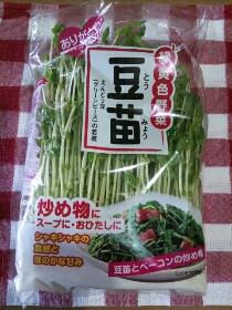 PhotoHenshu_20120806100846.jpg