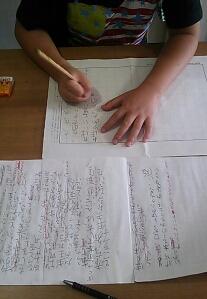 PhotoHenshu_20120818220629.jpg