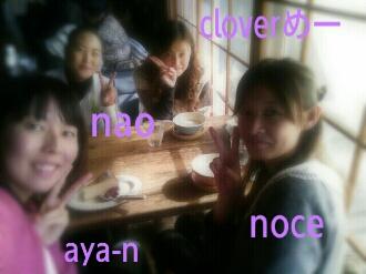 PhotoHenshu_20121121155254.jpg