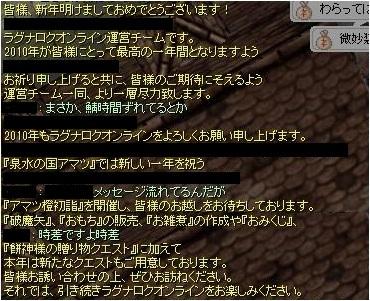 2010/01/01 00:27:45