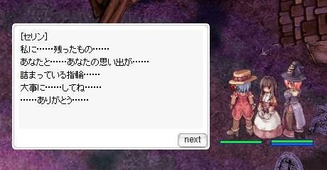 2010/01/10 The Signクエスト