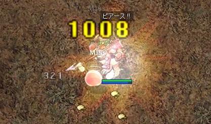 2010/01/14 ジュノーフィールド 03