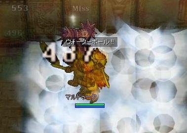2010/01/17 スフィンクスダンジョン B3F