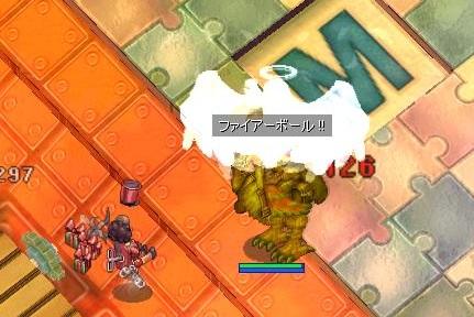 2010/03/14 おもちゃ工場ダンジョン 02