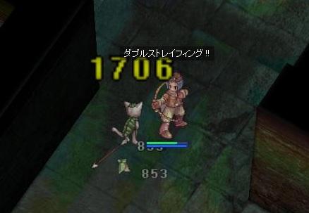 2010/03/21 アユタヤダンジョン01