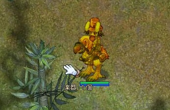 2010/04/26 アマツフィールド 01