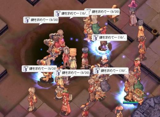 2010/05/11 トレジャーハンター