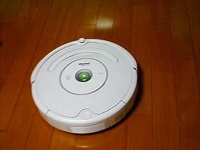 お掃除ロボット(1)