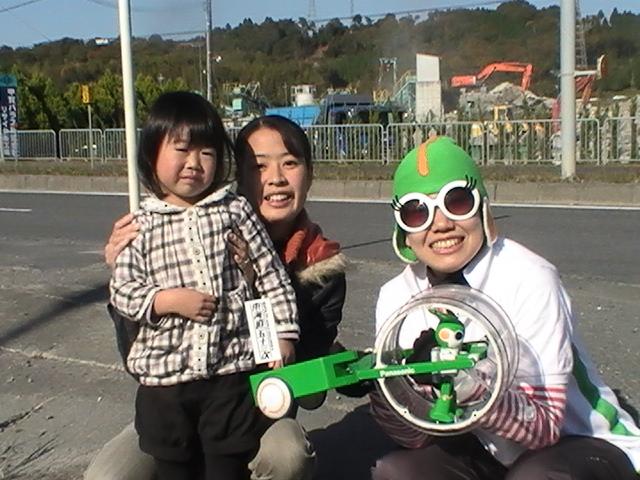 ありが東海道