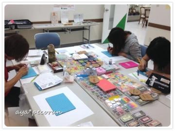 カルチャーセンターレッスン 2014年9月13日 ①