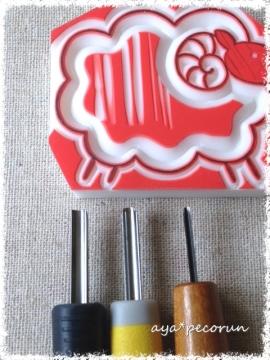 連載用ひつじのはんこ大 彫刻刀彫り比較