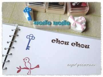小鳥&キー&「chouchou」 印影