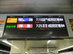 2010_11220004.jpg