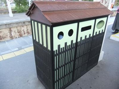 嵐山駅のゴミ箱