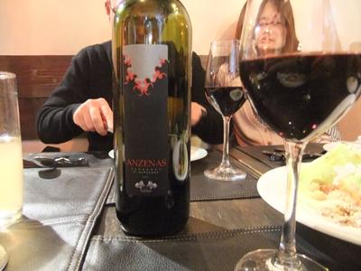 本日のワイン3