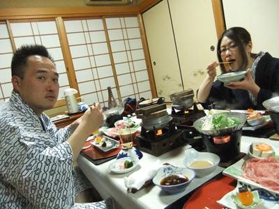 Shio夫妻